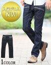 デニム メンズ ストレッチ ストレッチデニム カジュアル メンズファッション