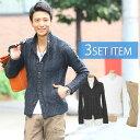 ☆コートセット☆黒ニットアウター×白Tシャツ×ベージュパンツの3点セット 56