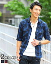 【送料無料】カジュアルシャツ メンズ チェックシャツ ウエスタンシャツ シャツ 5分袖 メンズファッション