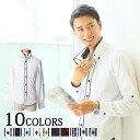 シャツ カジュアルシャツ 2枚襟デザイン美シルエットシャツ 全7色 M/L/LL