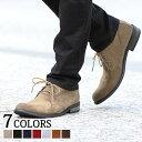 ブーツ メンズ ブラック ネイビー ベージュ ワイン メンズシューズ 靴 スエード ジップ ショートブーツ レースアップ カジュアル ビジ..