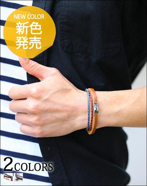 【送料無料】ブレスレット メンズ アクセサリー カジュアル 本革 レザー