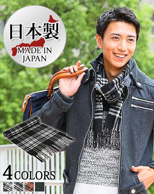 送料無料 マフラー メンズ カシミヤ チェックマ...の商品画像
