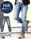 デニムパンツ ジーンズ デニム ダメージ パンツ ストレッチ ボトムス ロングパンツ カジュアル メンズ