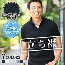ポロシャツ カジュアル 半袖 ブラック S/M/L/LL...