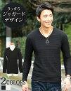 カットソー メンズ tシャツ 長袖 vネック ジャガード シンプル メンズファッション