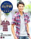 シャツ メンズ カジュアルシャツ チェックシャツ 半袖 チェ...