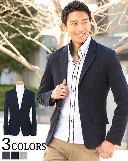 テーラードジャケット メンズ ジャケット テーラード カジュアル メンズファッション