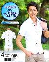 【送料無料】※こちらは予約商品です※シャツ メンズ カジュアルシャツ ビジネスシャツ