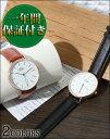 楽天MENZ-STYLE メンズスタイル腕時計 メンズ 時計 レザーベルト 小 ビジネス カジュアル メンズスタイル menz-style