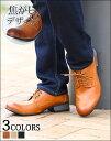 【送料無料】ブーツ メンズ シューズ 靴 カジュアル スエード フォーマル メンズシューズ ショートブーツ 冬 春服 メンズスタイル