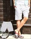メンズ パンツ 夏 ハーフパンツ【暑い夏をオシャレに!ラフに!素材で差を付ける夏パンツ☆】ランダムワッフルイージーボーダーショートパンツ(メンズ ファッション お兄系 ハーフパンツ ハーフ ショートパンツ ショート パンツ ボトムス 30代 40代 着こなし 黒)
