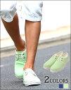 メンズ カジュアル 靴ブルー グリーン【女の子からの「カワイイ!!」のひと声で作りました★】キャンバス地デザインシューズ