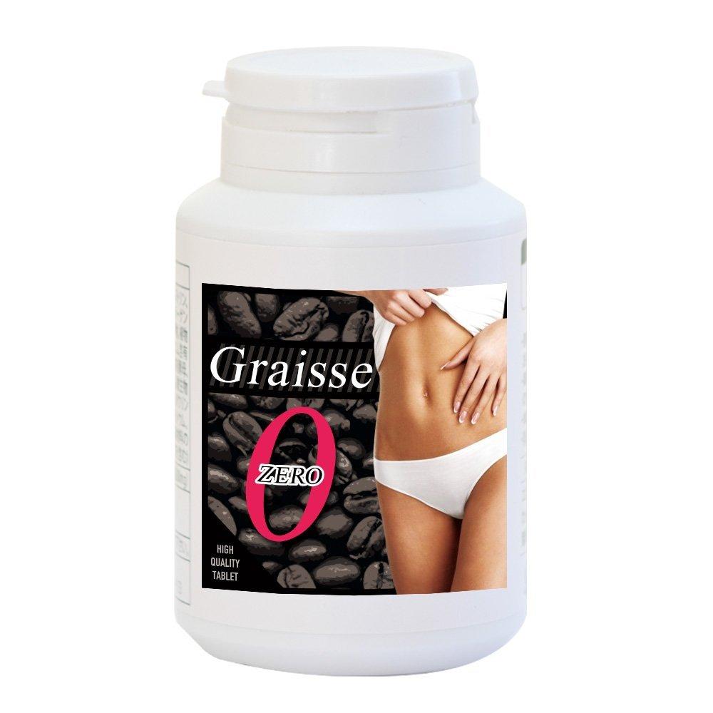 キトサン配合ダイエットサプリグレイシーゼロブラックジンジャーキトサンカルニチン配合サプリキトサンサプ