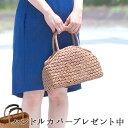7日間返品OK★ 山葡萄 かごバッグ 六角 花編み ハンドバ...