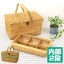 仕切りトレイ付 裁縫箱 おしゃれ 道具箱 (ウッドチップ製 ソーイングボックス かご バスケット)(