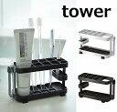 トゥースブラシスタンド タワー ワイド ホワイト ブラック ...
