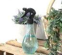 レミュー スプレーボトル L'eau Spray Bottle 霧吹き|スプレー|霧吹き|キリフキ|アンティーク風|観葉植物|ガーデニング|グラススプレー|インテリア雑貨