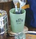 ロッコ バンブー タンブラー カーキー グレー ナチュラル オレンジ ROCCO Bamboo Tumbler マグカップ かわいい おしゃれ コップ