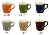 Moi mug モイ マグ ピンク ブルー ブラウン マグカップ カップ コップ 陶器 食器 かわいい おしゃれ