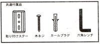 【DULTON/ダルトン】タオルリング/タオルホルダー