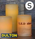 RoomClip商品情報 - ダルトン DULTON L.E.D. ディム キャンドル Sサイズ LED Dim candle LEDキャンドル LEDキャンドル|LEDライト|LED照明|ライト おしゃれ