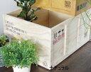 SHIPPING BOX シッピングボックス スタンダード L ナチュラル ブラウン 小物整理 木箱 収納 ボックス BOX ウッドボックス スタッキング可能