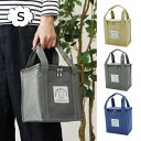 チルドバッグ Sサイズ SMITH-BRINDLE A322 ベージュ グレー ブルー 簡易保冷バッグ サーモキーパー お弁当 ピクニック 運動会 アウトドア トートバッグ 手提げバッグ かばん バッグ 保冷バック クーラーバッグ