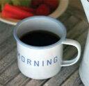 【アクシス/Homestead】ホームステッド マグカップ ホーロー マグカップ 琺瑯 カップ コーヒーマグ かわいい ほうろう ホウロウ マグ コップ 食器 インテリア おしゃれ 新生活 ギフト【10p07jan17】