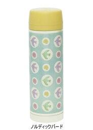 ルシェルシュ マグボトル L ノルディックバード サクラバタフライ ダイヤブロック ガーデンプランツ パリクリネコ スカンジナビアフラワー 水筒 ステンレスボトル