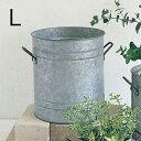 ノルマンディ ラウンドポット Lサイズ 鉢カバー ブリキポット 鉢 ブリキ鉢 植木鉢 ブリキポット プランター ガーデニング雑貨 アンティーク 鉢カバー おしゃれ かわいい
