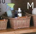 メリートレイ M NRLG5052 MERRY TRAY Mサイズ 小物入れ 収納 BOX ボックス ランドリー おもちゃ入れ バスケット かご カゴ 小物整理
