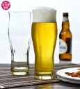 本格麦酒グラス 琥珀 ペアビヤーグラスセット 360ml 日本製 ガラス 麦酒グラス ビアグラス グラス ビール ビールグラス ペア セット ..