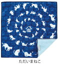 楽天メルシープレゼント 「雑貨屋」+ima タオルハンカチ ただいまねこ オーガニックコットン 日本製 今治 はんかち ハンカチ タオル ハンドタオル 猫 ねこ ネコ cat キャット