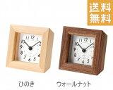 ������̵�����֤����� PISA Clock �ԥ�����å� �ʥ�С� �ҤΤ� ��������ʥå� LaLuz ��롼�� ���� �֤����� ������ɻ��� ����å� ������ɥ���å� ������ɻ��� ������� �ʥ�����