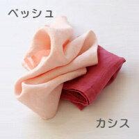 1,000円OFFクーポン配布中 リーノエリーナ...の商品画像