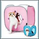 SPORTPET キャットプレイキューブ ピンク/ブルーキャットタワー トンネル おもちゃ 猫用品 ペット用品 スポーツペット