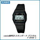 樂天商城 - (送料無料)CASIO 腕時計 スタンダード デジタル F-84W-1【 ※メール便出荷の為、代金引不可】