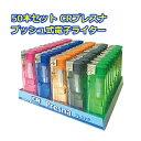 CRプレスナ プッシュ式電子ライター 50本セット 大量 まとめ買い たばこ 業務用 パーティ 店舗用 100円ライター
