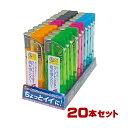 (送料無料) 1000円ポッキリ 【ホタカ】20本セット C...
