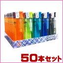 【TTS】50本セット CRシェリー5 プッシュ式電子ライター PSC 〔ライター らいたー 100円ライター ガスライター セットでお得〕