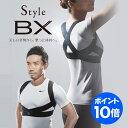 ポイント10倍 〔送料無料〕スタイルビーエックス【MTG 正...