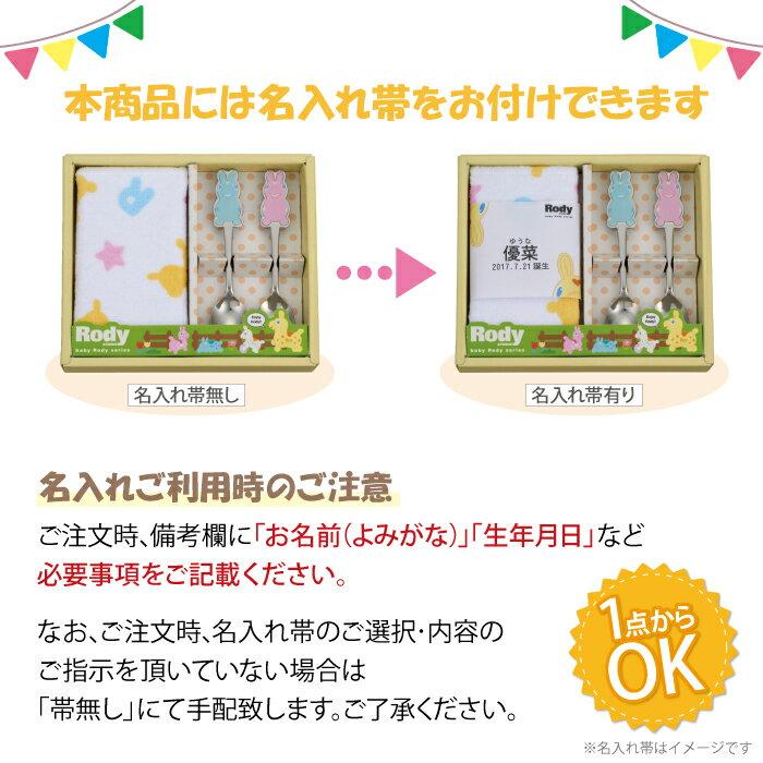 【カトラリーギフトセット/出産内祝い】スプーン...の紹介画像2