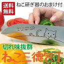 メルペール ねこ(猫)三...