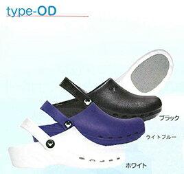 suecosシューズ(スエコス) TYPE-OD(ODEN) ブラック(24.5cm) 20079 トップ