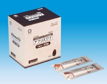 アプリスワブ 外皮消毒剤 1本入/50袋 10%ポピドンヨード液 含浸綿棒 白十字