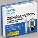 血糖測定器 ニプロ フリースタイルフリーダム ライト