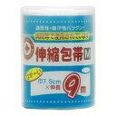アメジスト ながーい伸縮包帯 巾7.5cmx伸長9m M【条件付返品可】