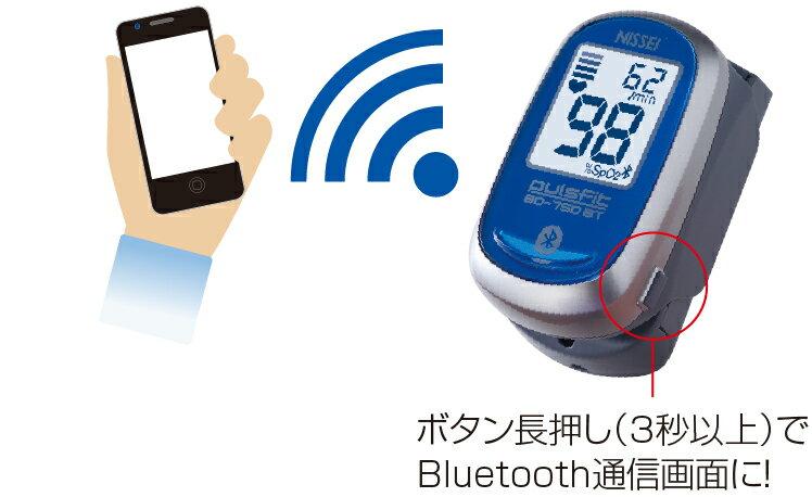 パルスフィット BO-750BT Bluetoo...の商品画像