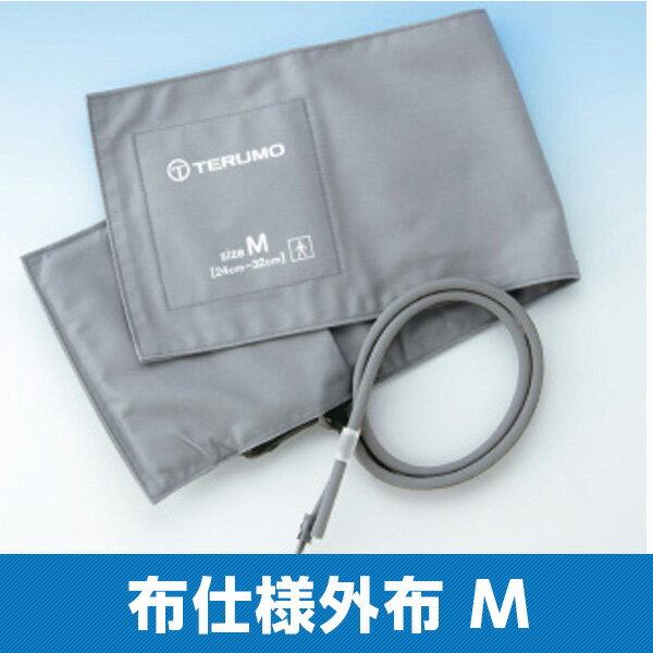 エレマーノ血圧計 外布のみ 布仕様 Mサイズ XX-ES14M 1枚 テルモ【条件付返品可】